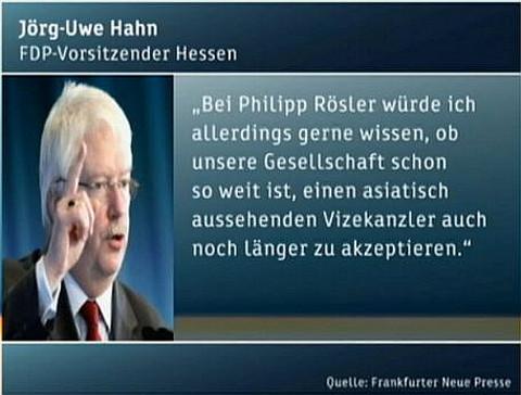 Jürg-Uwe Hahn