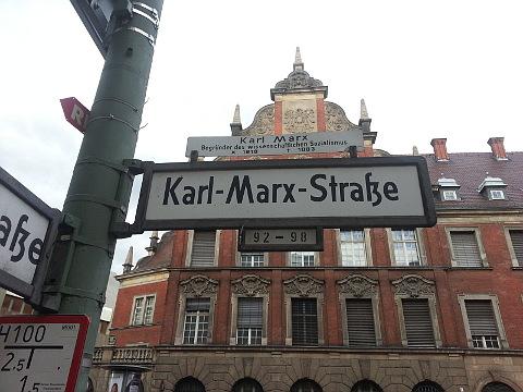 karl-marx-strasse