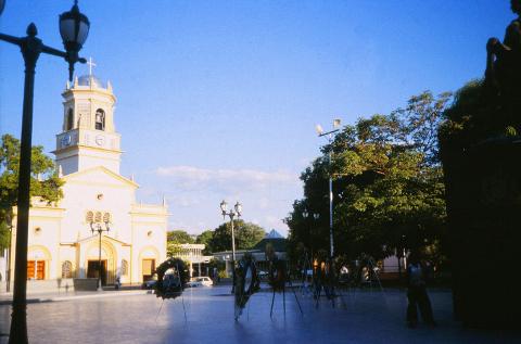 Catedral de María Auxiliadora