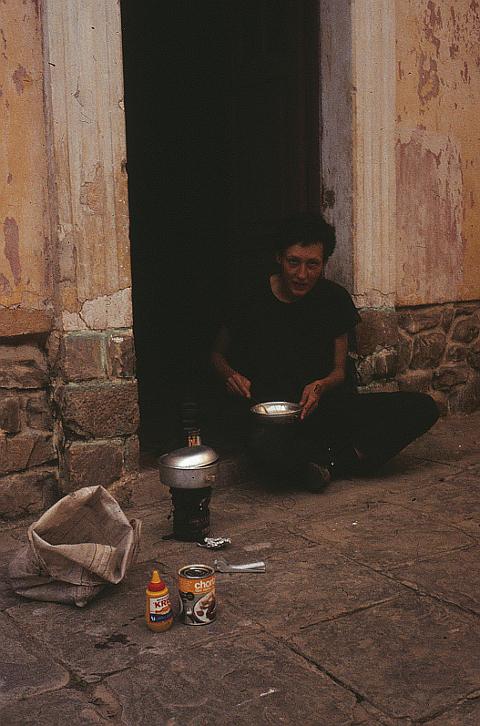 schuster cochabamba