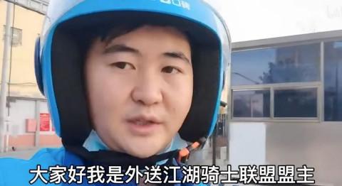 klassenkampf in China
