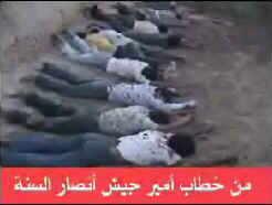 Kriegsgräuel im Irak