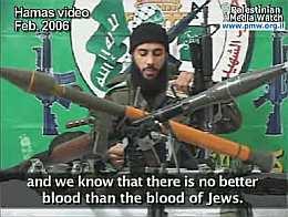 Hizbollah-Video